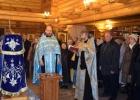 Молебен в честь встречи